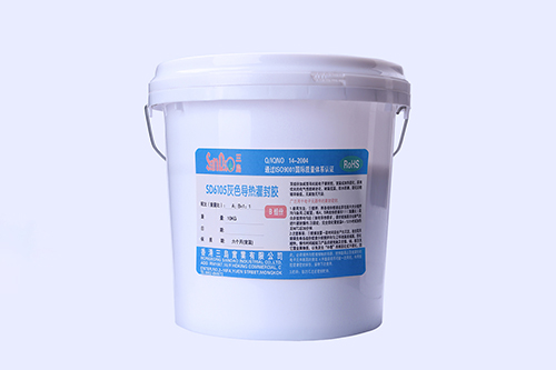 Two-component flame-retardant heat-conductive potting adhesive SD6105-8