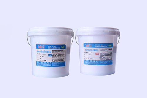 Two-component flame-retardant heat-conductive potting adhesive SD6105-10