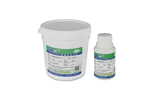 fine- quality Two-component addition-type potting adhesive TDS epoxy  manufacturer for metalparts-10