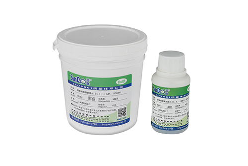 fine- quality Two-component addition-type potting adhesive TDS epoxy  manufacturer for metalparts-11