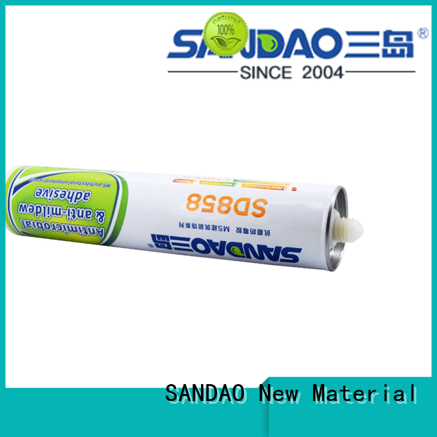 MS adhesive series general supply for electrical products