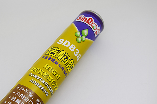 SANDAO useful ms adhesive directly sale for fixing products-8
