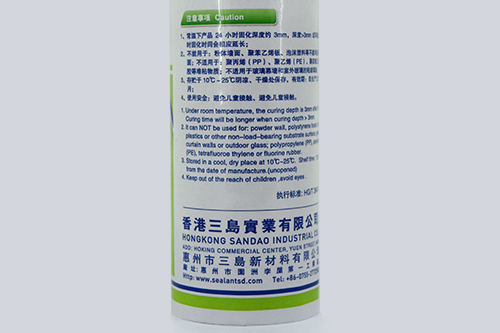 SANDAO newly MS adhesive series long-term-use for fixing products-10